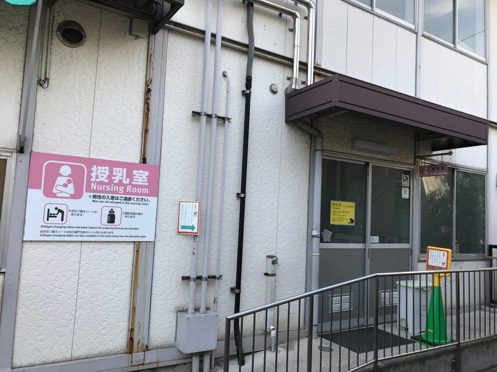上野動物園21