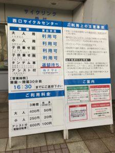 ひたち海浜公園13