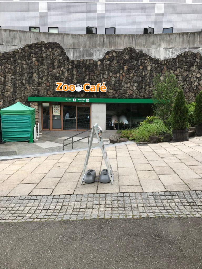 多摩動物公園7