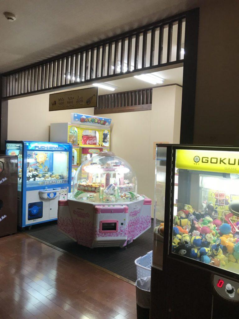 極楽湯多摩センター店4