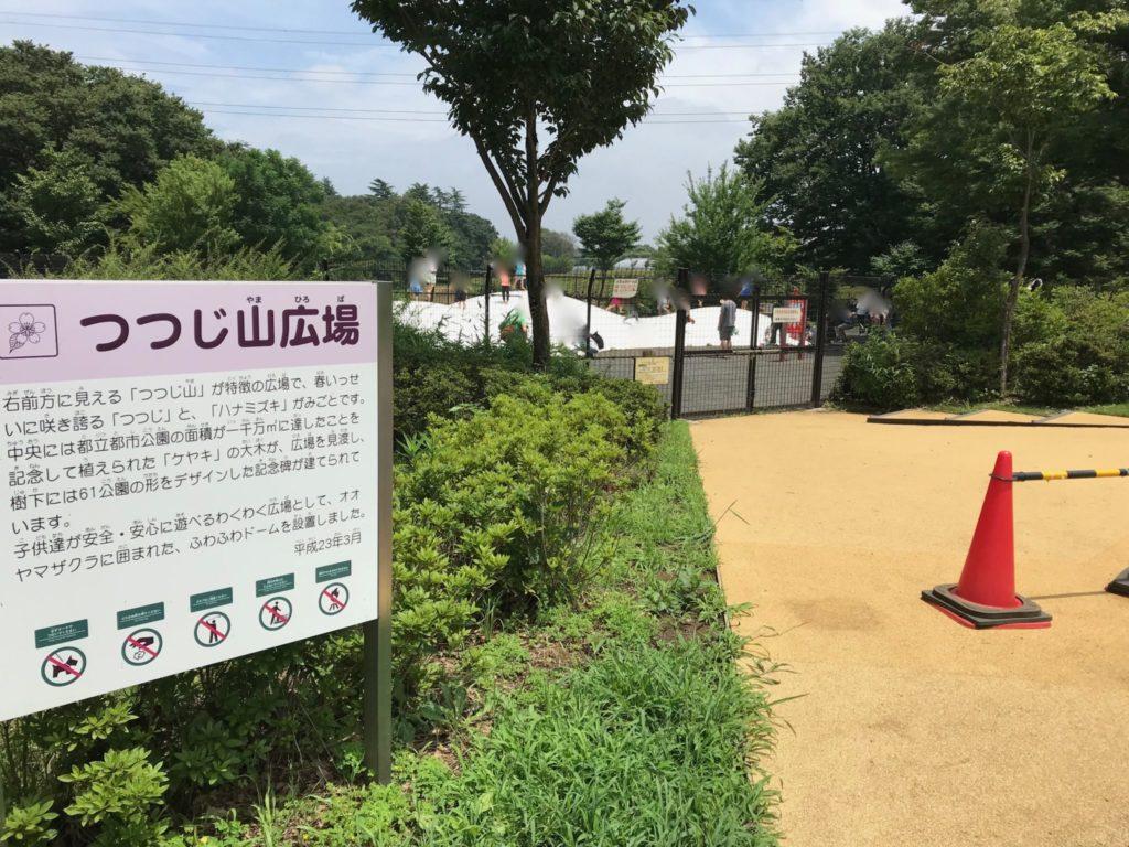 小金井公園10