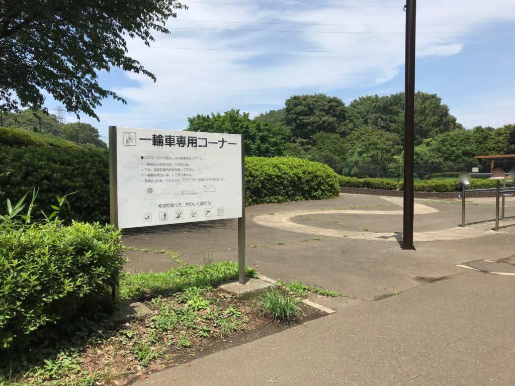 小金井公園18