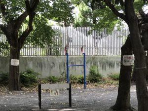 戸山公園41