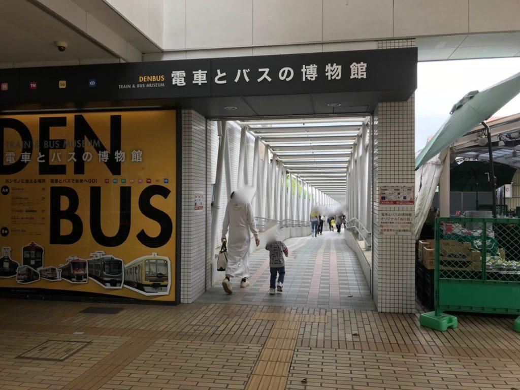 電車とバスの博物館1