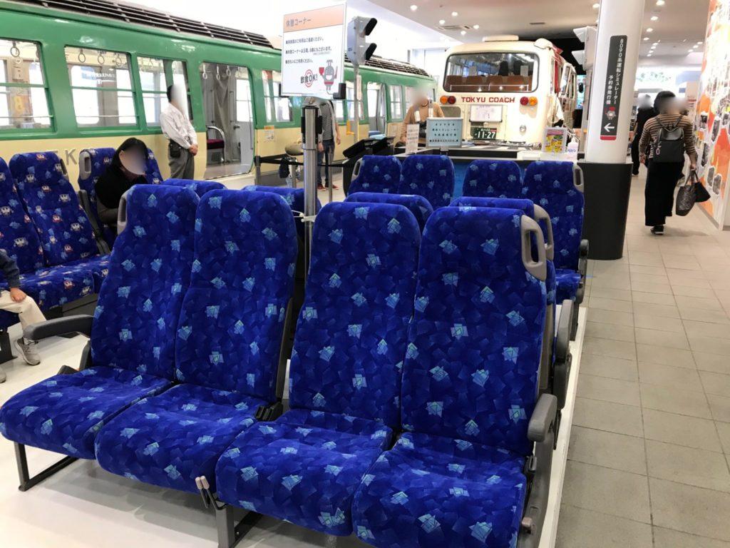 電車とバスの博物館5