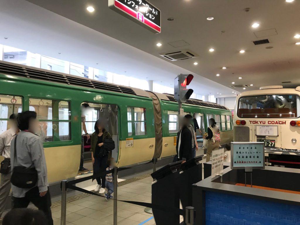 電車とバスの博物館6