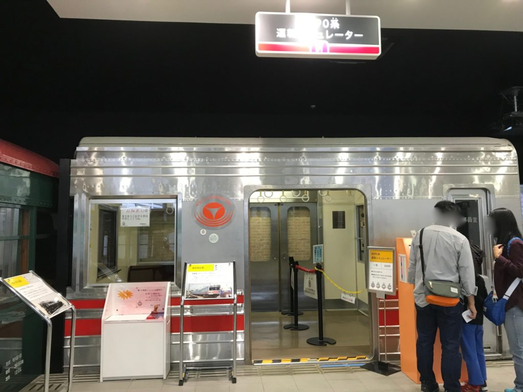 電車とバスの博物館7