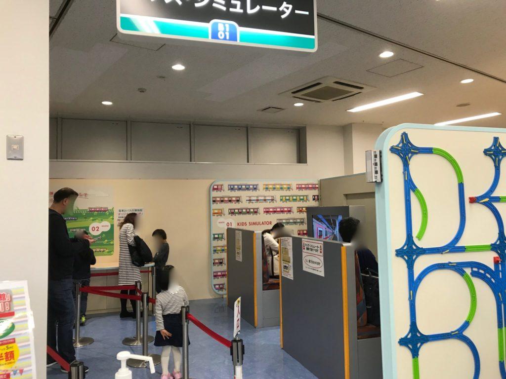 電車とバスの博物館13
