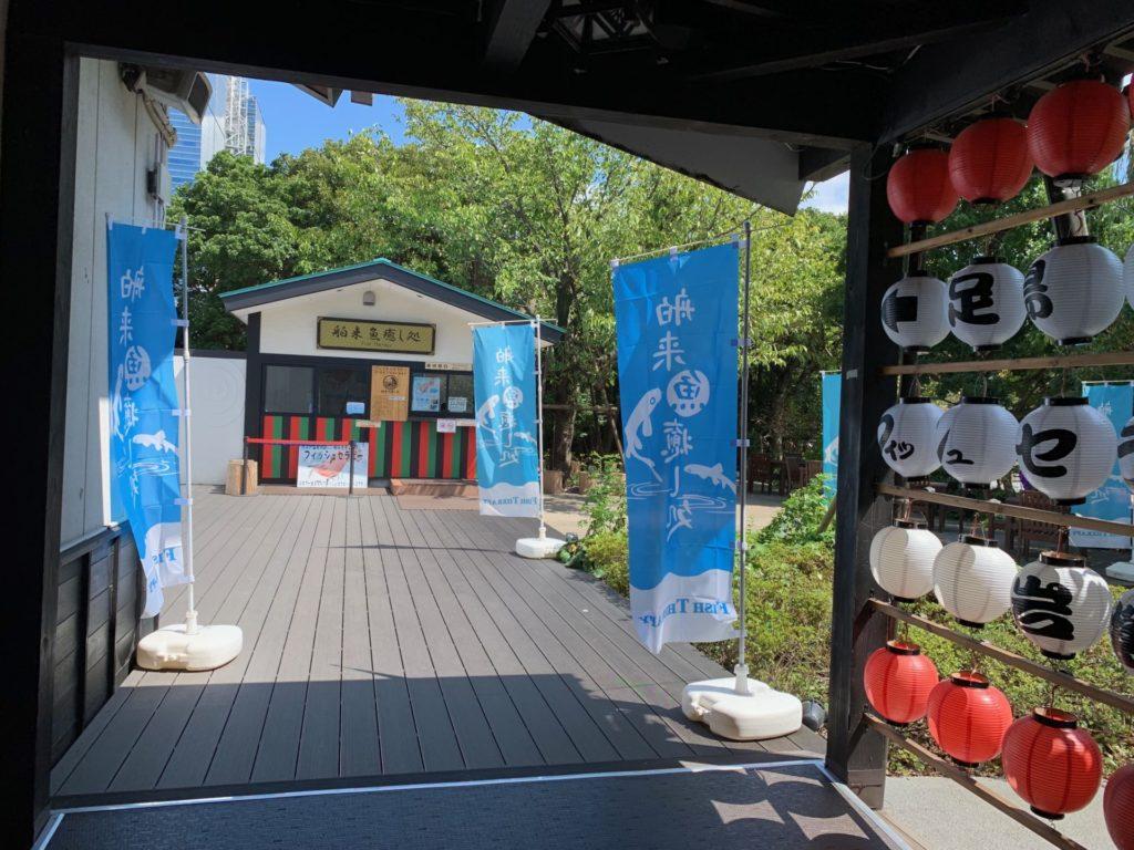 大江戸温泉お台場9