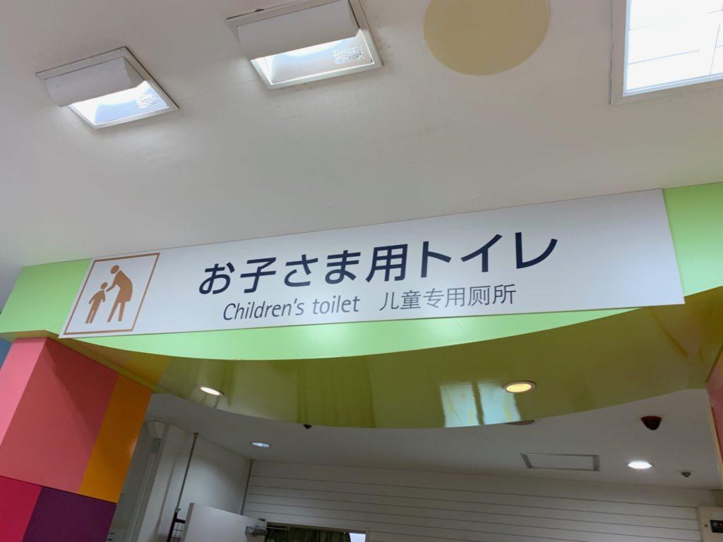 小田急百貨店12