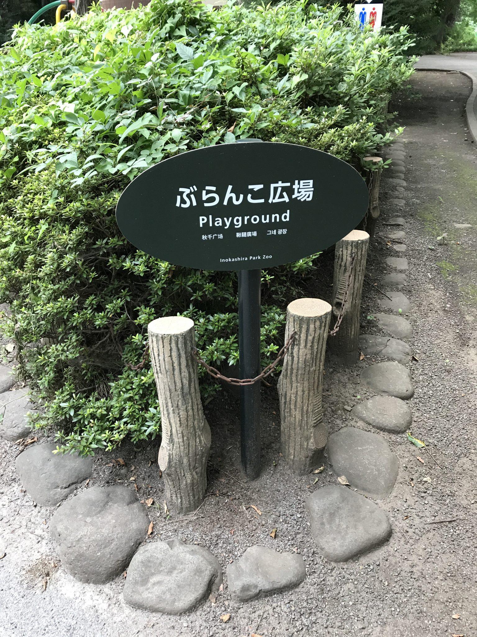 井の頭公園10