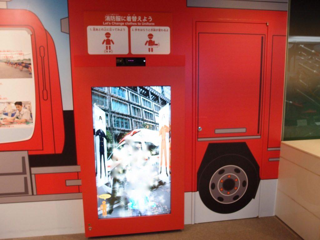 消防博物館8