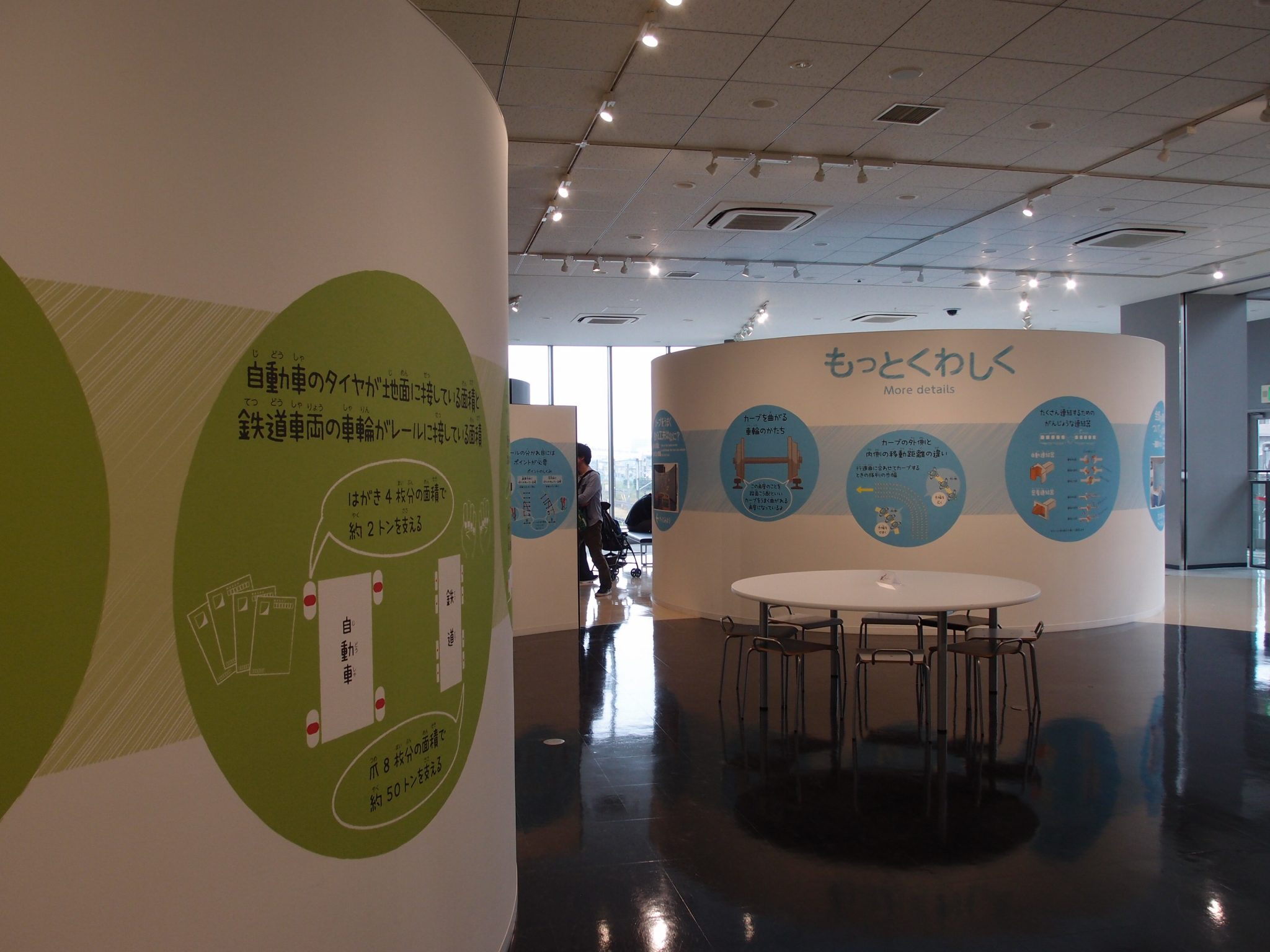 鉄道博物館14