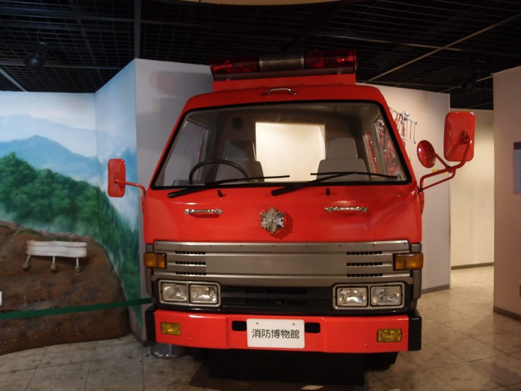消防博物館30