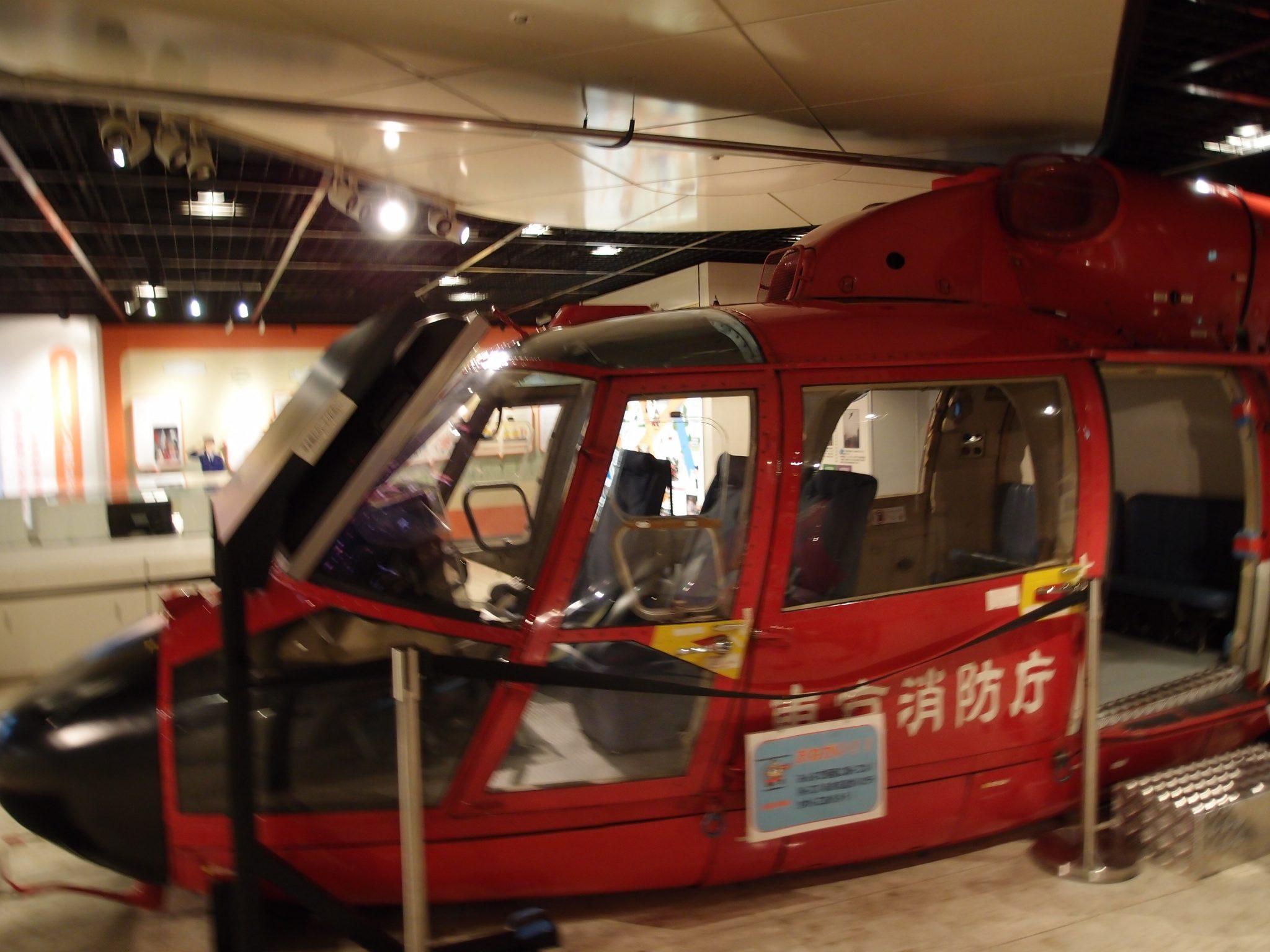 消防博物館39