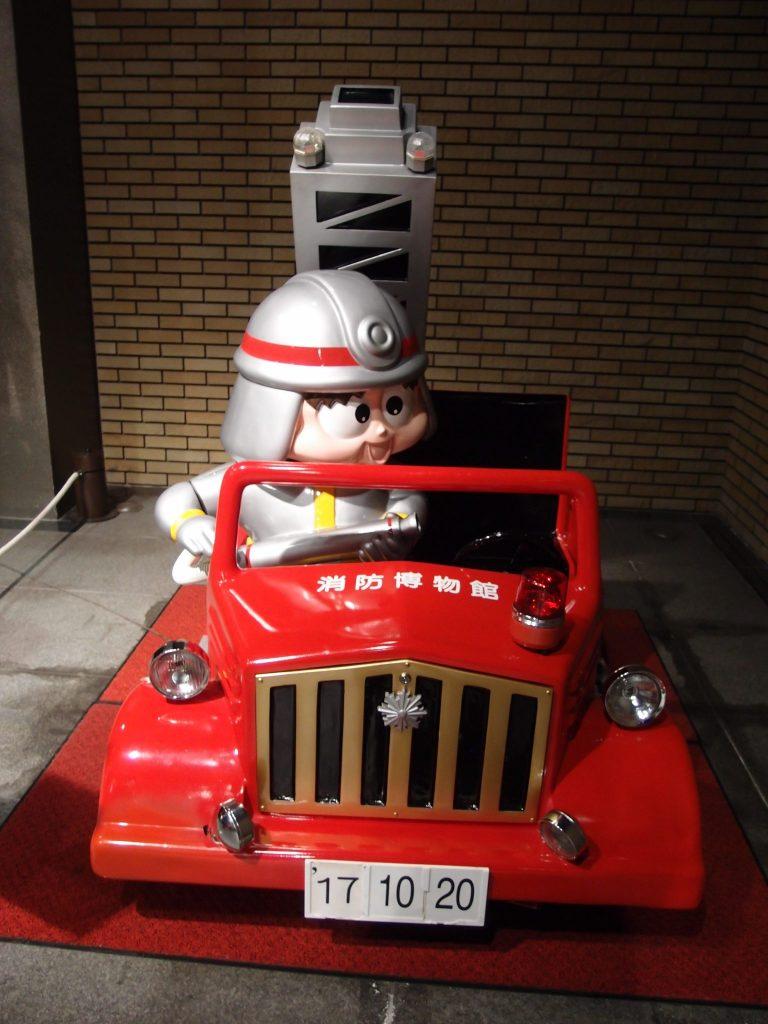 消防博物館36