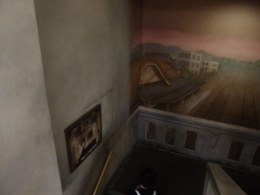 ラーメン博物館5