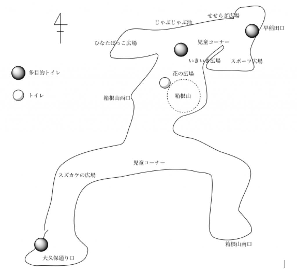 戸山公園箱根山8