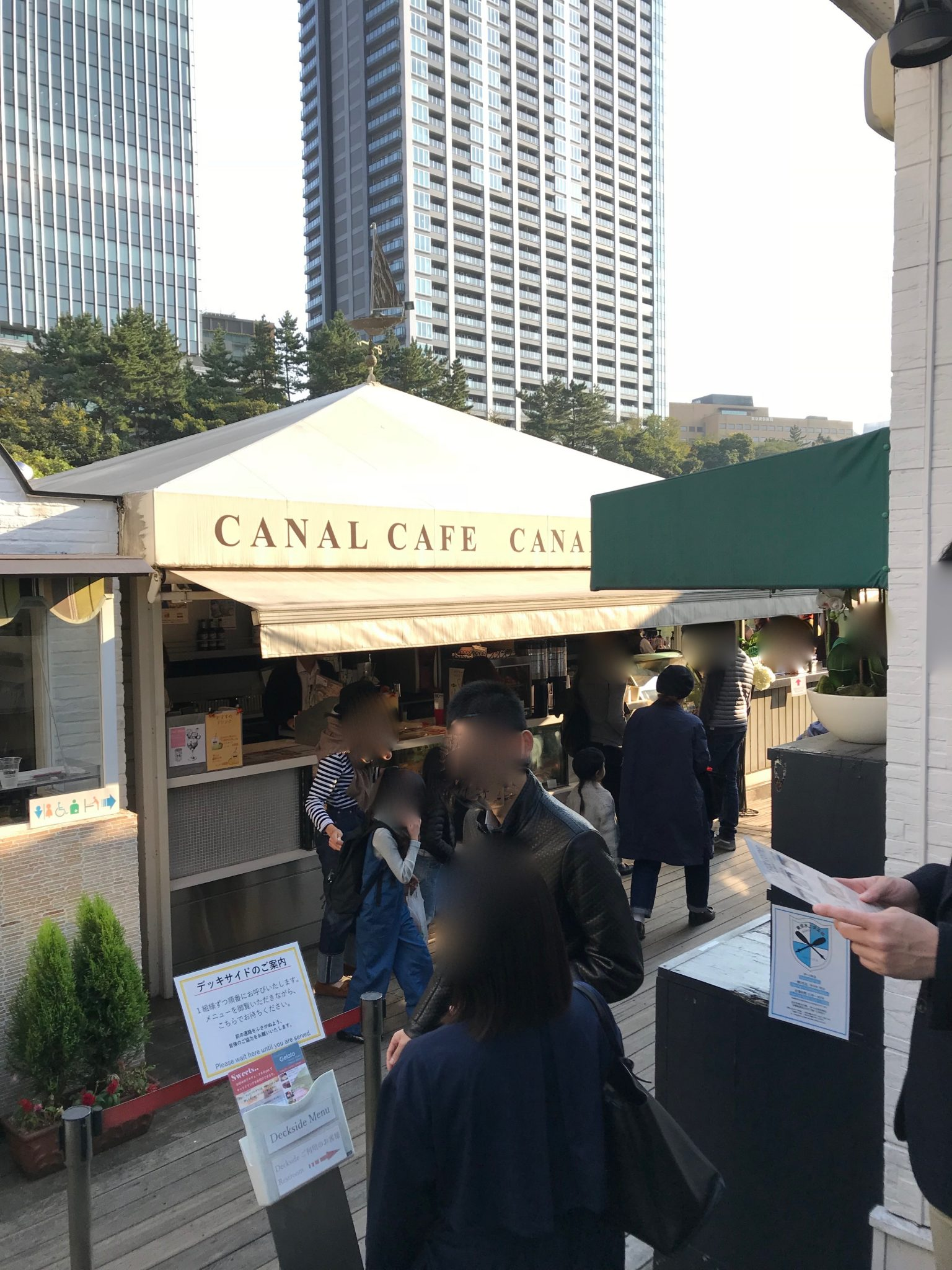 CANALCAFE6