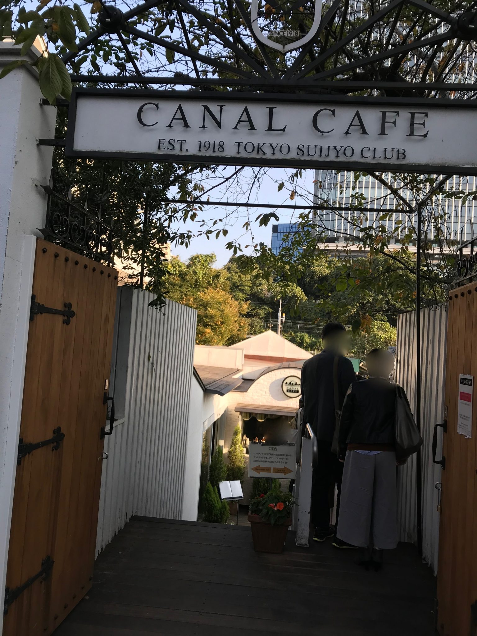 CANALCAFE7