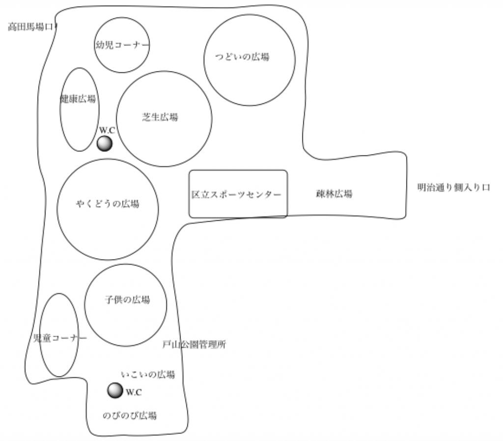 戸山公園38