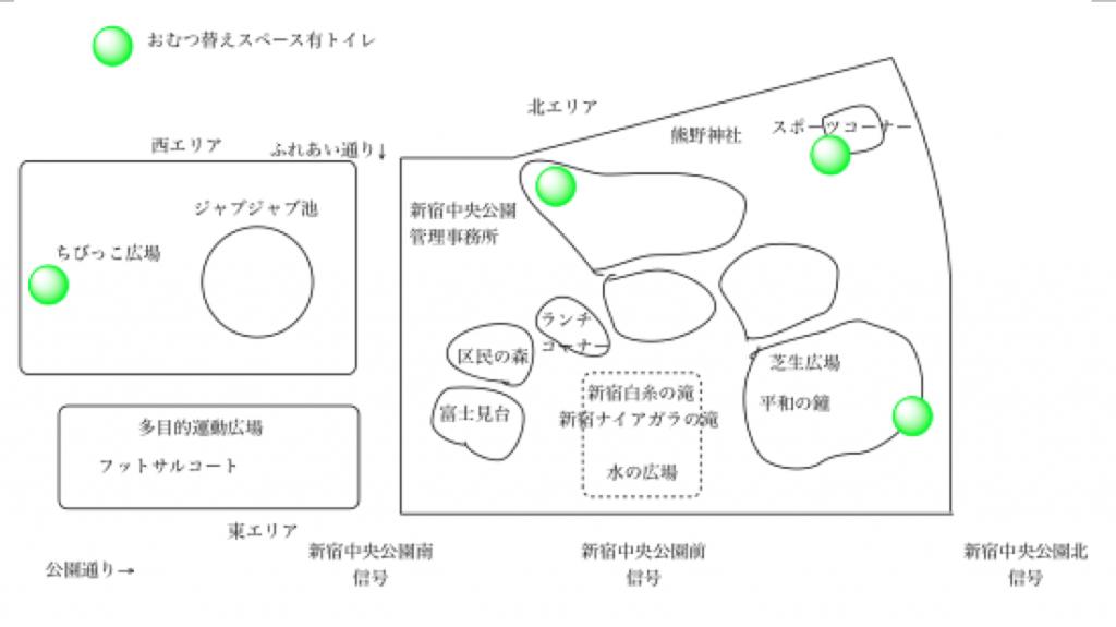 新宿中央公園18