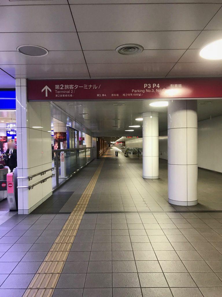 羽田1国内5