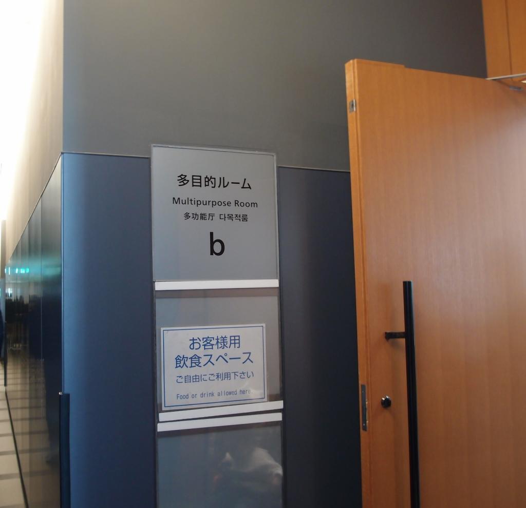 日本科学未来館15