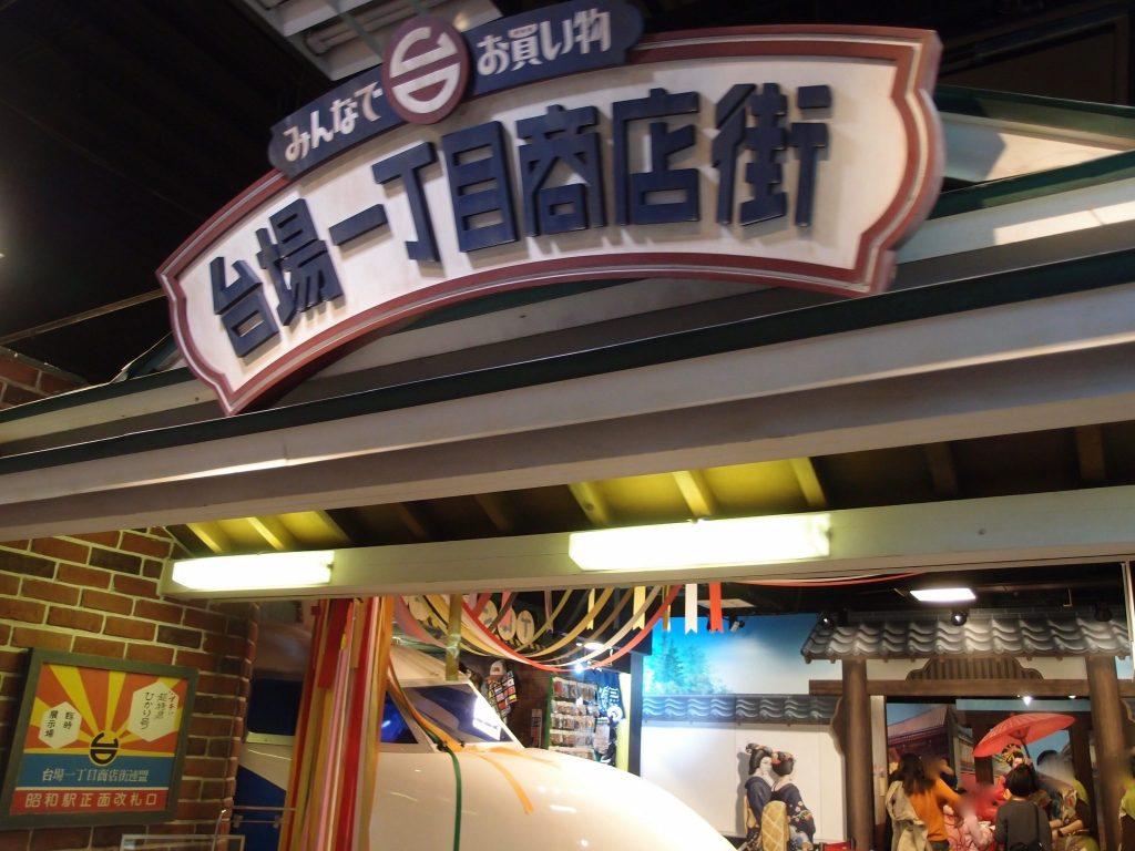 デックス東京ビーチ1