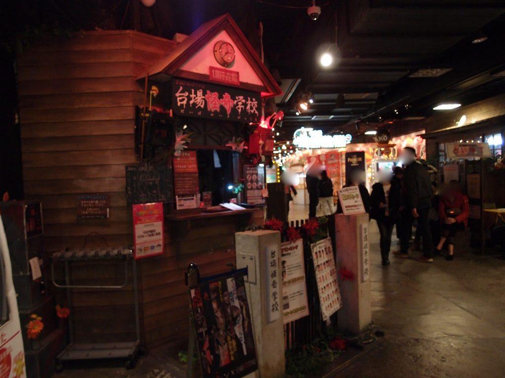 デックス東京ビーチ2