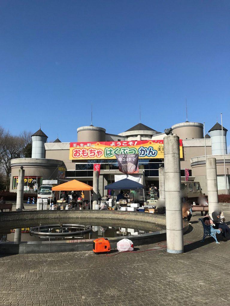 壬生町おもちゃ博物館3