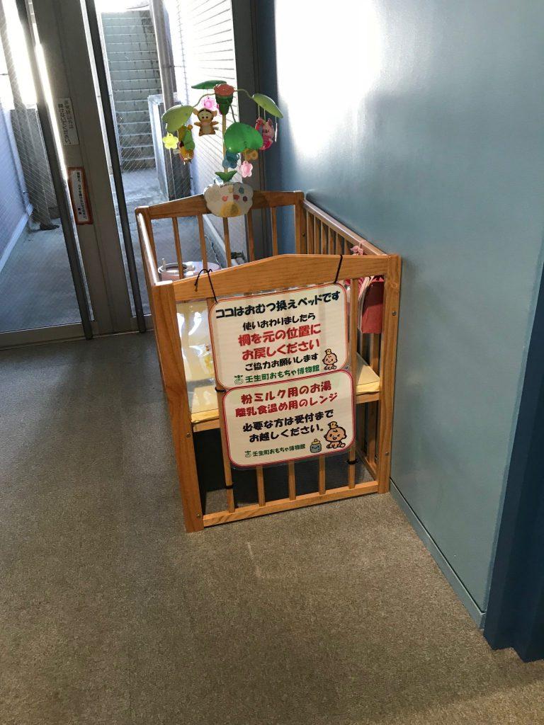 壬生町おもちゃ博物館10
