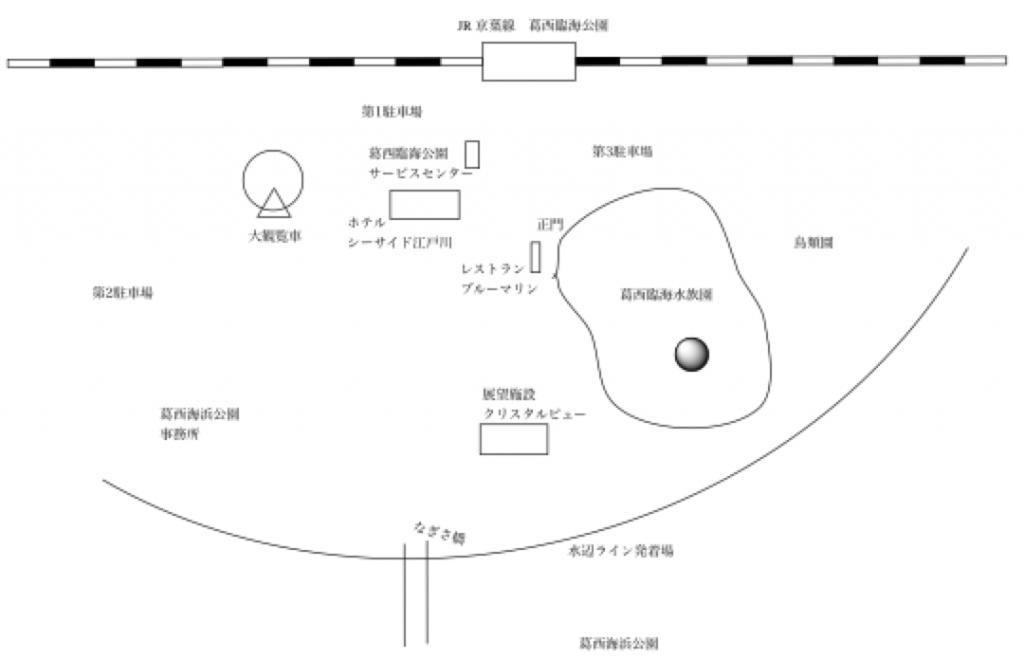 葛西臨海公園13
