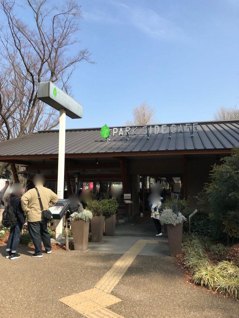 上野恩賜公園9