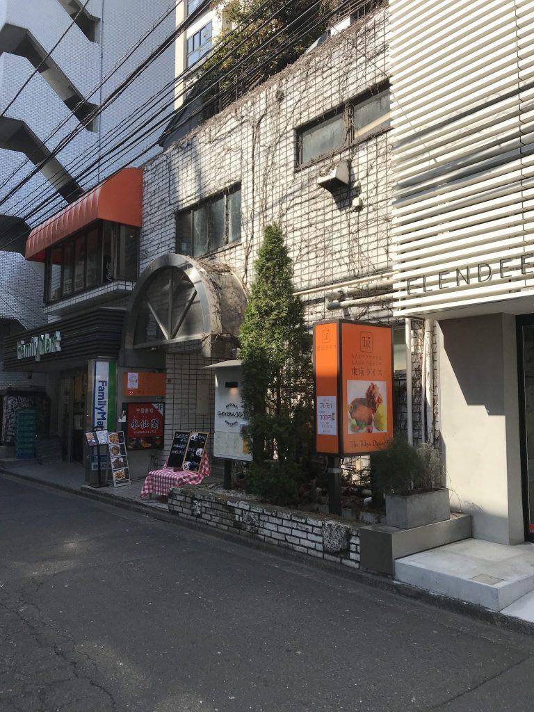 東京ライス1