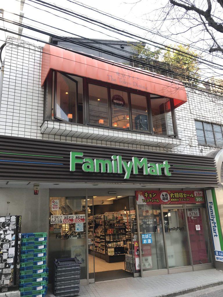 東京ライス2