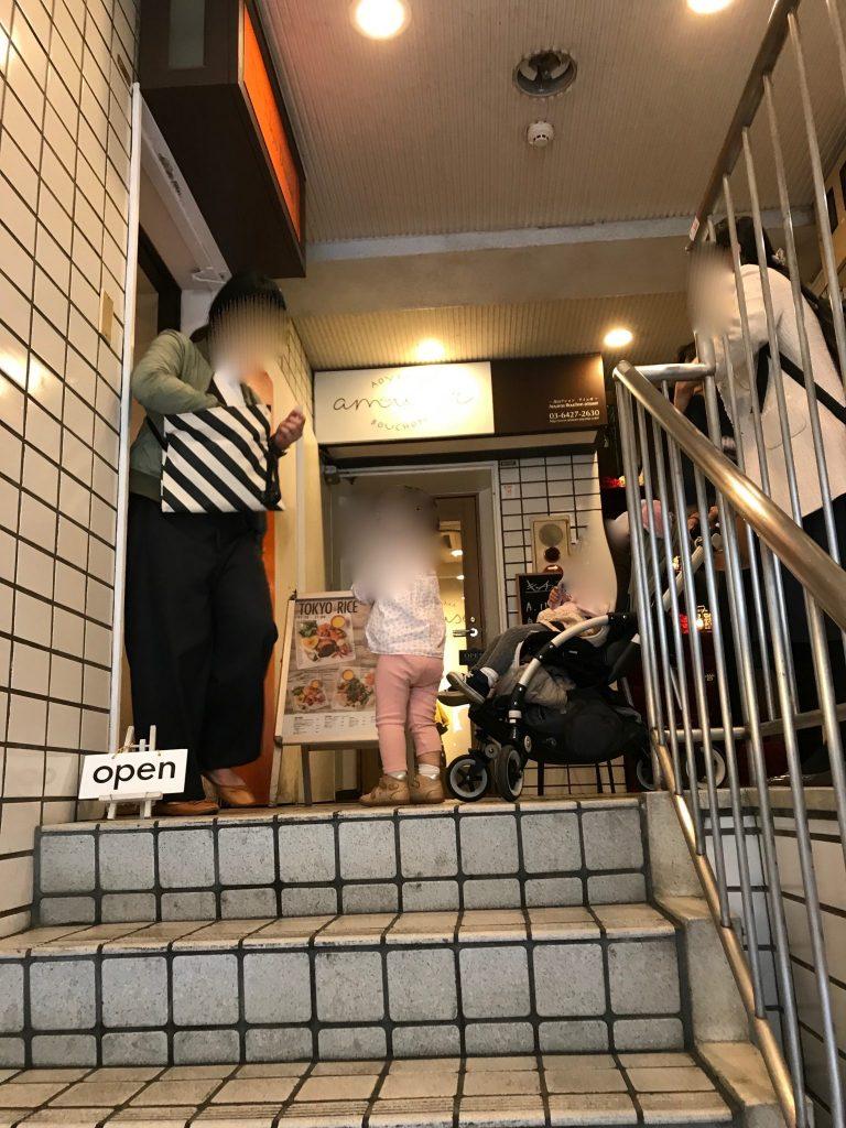 東京ライス9