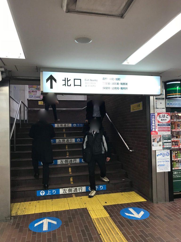 町田リス園1