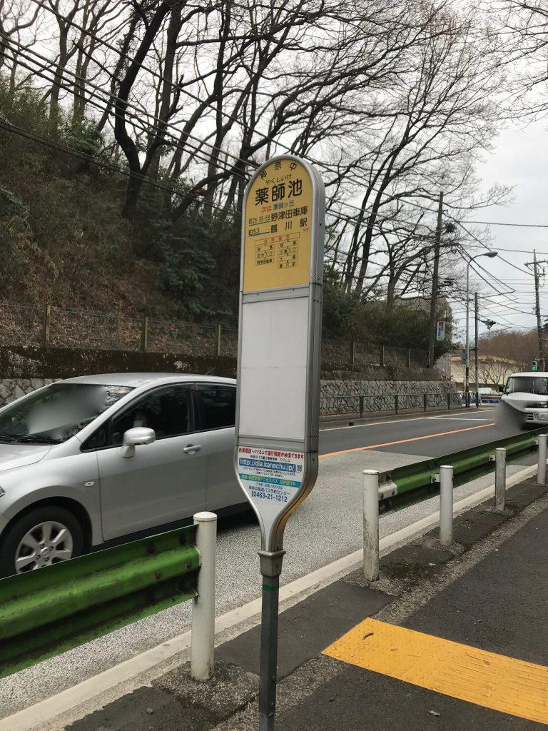 町田リス園5