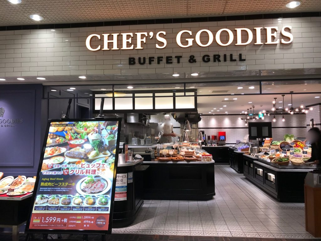 CHEF'S GOODIES BUFFET&GRILL1