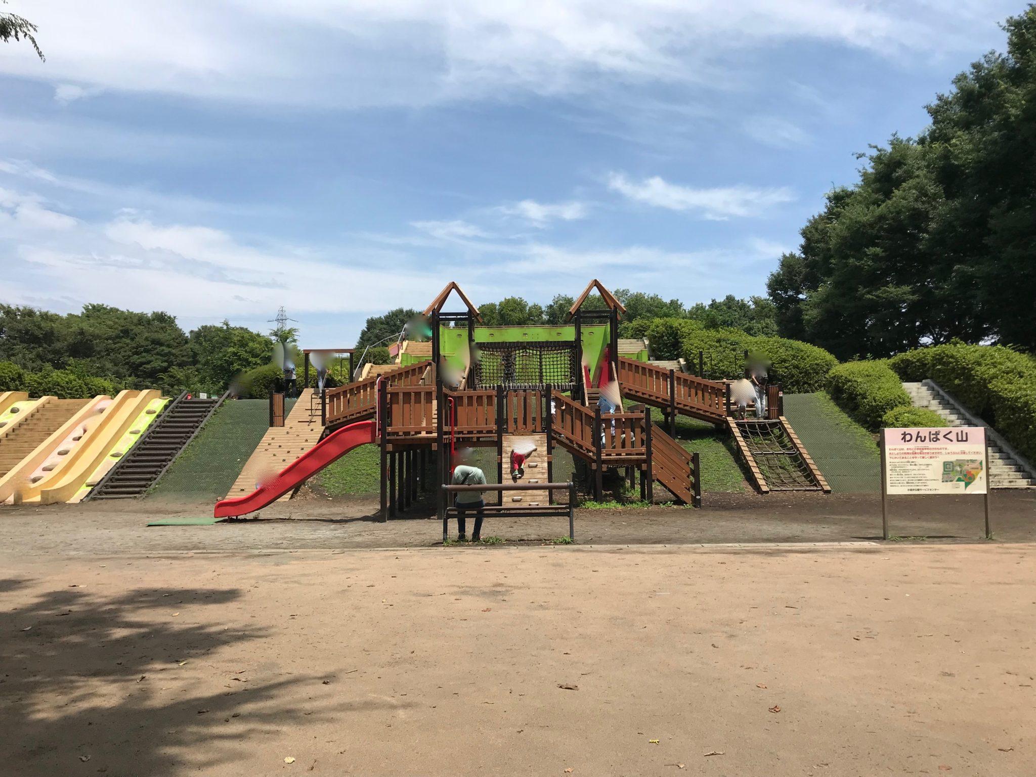 小金井公園21